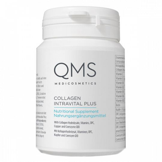 qms-collagen-intravital-plus-1616163073.jpg
